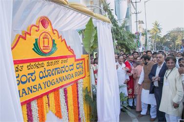 Road naming ceremony in Bengaluru