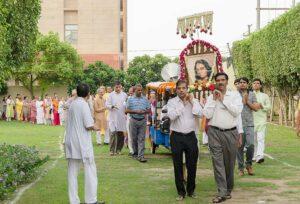 Prabhat Feri, Noida