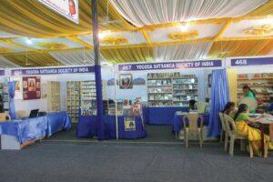 YSS stall at Chennai Book Fair.