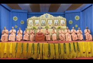 Swami Shraddhananda leads the prayer during opening function.