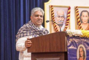 Sri Bhupendra Yadav, and…