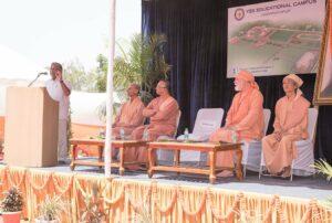 Hon'ble Chief Guest, Sri Harivansh Narayan Singh, Deputy Chairman of the Rajya Sabha delivers his speech.