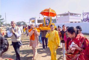 Celebration begins with Prabhat Feri.