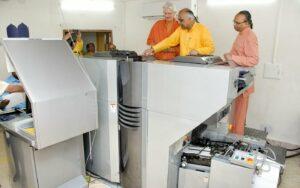Here the new Yogoda Satsanga Lessons are printed.