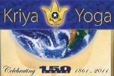 150 Years of Kriya Yoga