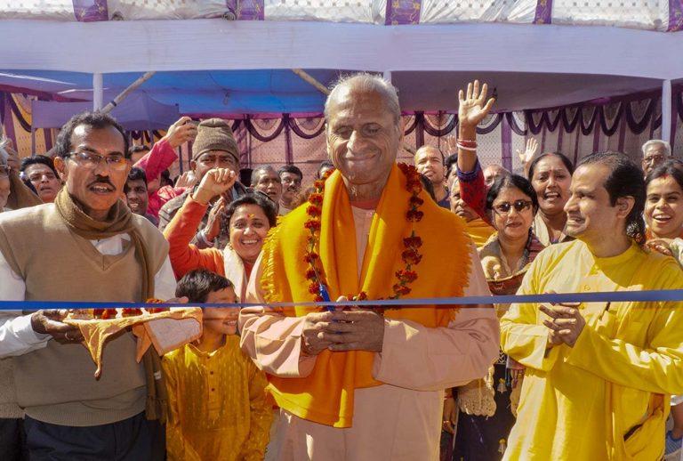 रंगमती ध्यान मंदिर का उद्धघाटण