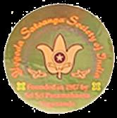 Symbol — Lotus with a spiritual eye.