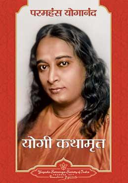 AoY Marathi