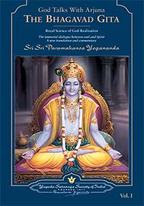 Yogananda's commentary on Bhagavad Gita.