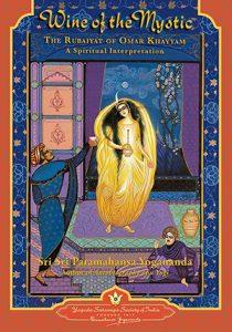 Wine of the Mystic Spiritual interpretation on Omar Khayyam's poems.