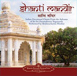 Devotional chants by Mirabai