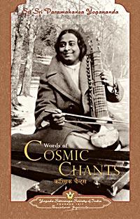 Words of Cosmic Chants.