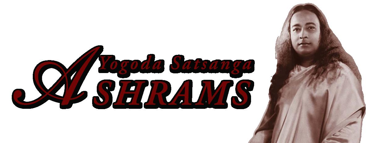 गुरुदेव योगानन्द