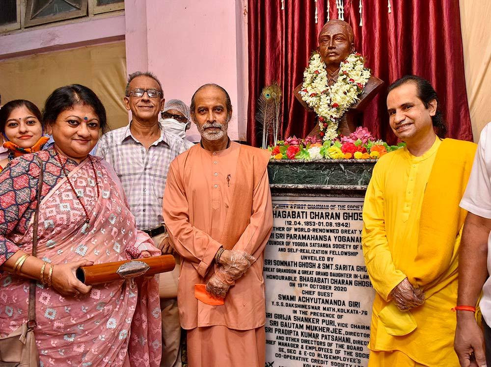 Father-of-Paramahansa-Yogananda-Honored (1)