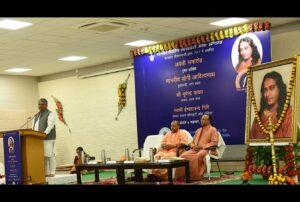 Public Event Lucknow
