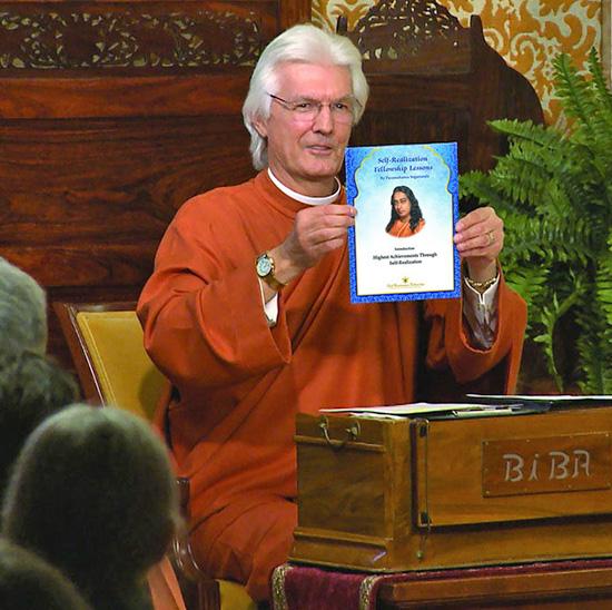 Swami Chidananda president lesson spiritual