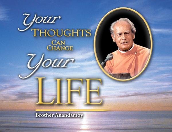 Swami Anandamoy direct disciple of Paramahansa Yogananda