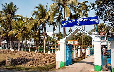 Ashram Telary, West Bengal