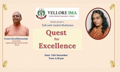 Quest-for-Excellence-Swami-Shraddhananda-YSS-founded-by-Paramahans Yogananda-Spirituality-IMA-YouTube 1