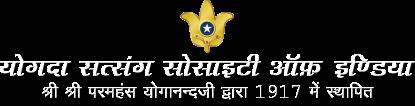 YSS Logo Hindi
